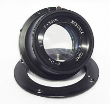 INDUSTAR-11M 9/300mm Russian Lens f/Wooden Camera FKD Large format LOMO I-11M