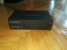 Greek Course 1 and 2 level from Pimsleur Audio Language Courses