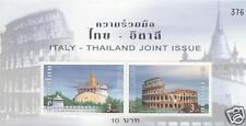 2004 Fondazione Roma Bangkok - Tailandia - foglietto