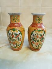 Vases small