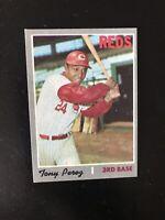 1970 TOPPS #380 TONY PEREZ HOF CIN REDS— CREASE FREE💥*** (wph)