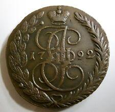 """RUSSLAND: 5 KOPEKEN 1792 """"EM"""", KATHARINA II., (0024), VORZÜGLICH."""
