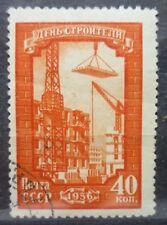ZSSR - CCCP - RUSIA - ORIGINAL GUM