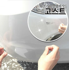 Car Bumper Guard GHOST Protector from Scratch Film Preventing Vehicle Damage