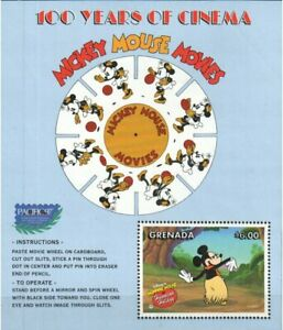 Grenada Stamp - Disney's Minnie Mouse doing the Hula dance Stamp - NH
