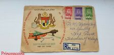 MALAYA INAUGURATION FIRST PARLIAMENT SEPTEMBER 12 1959 FIRST DAY COVER-IPOH 4170