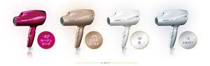 PANASONIC EH-CNA98 Hair Dryer Nano Care Nanoe White Pink Gold Silver NEW