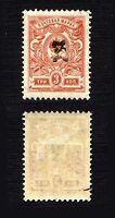 Armenia, 1919, SC 92a, mint. a2997