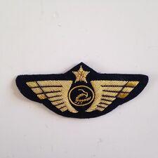 INSIGNE AILE DE POITRINE COMPAGNIE AERIENNE- Airline Pilot Wings 1267