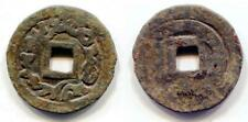 (k2016)Semirechie, Unknown Kaqan AE cash, Sm. #1589