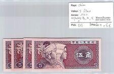 4 BILLETS CHINE - 5 JIAO 1980 - ALPHABETS B / H / K / S