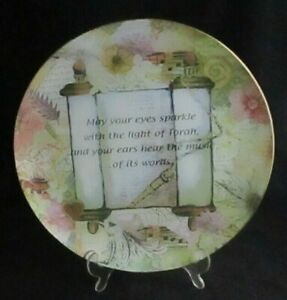 Judaic Collage Decorative Glass Large Platter Charger by American Artist Piatti
