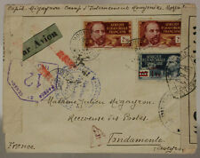 FRENCH EQUATORIAL AFRICA AIR MAIL FROM INTERNMENT CAMP MOUYONDZI 1942 #SP668