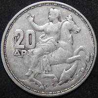 1960 | Greece 20 Drachmai | Silver | Coins | KM Coins