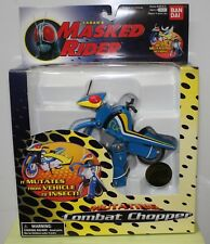 MASKED RIDER MUTATING COMBAT CHOPPER Saban Bandai Kamen Zo USA TV Toy 1995 NEW