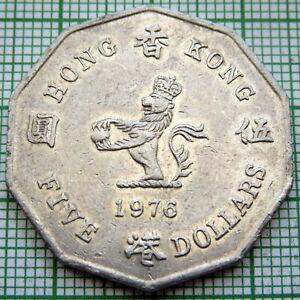 HONG KONG 1976 5 DOLLARS