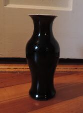 Antique Chinese Porcelain Baluster Vase Monochrome Mirror Black Brown 19th c.