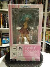 Ryofu Housen PVC figure