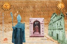 Macau Block 101 ** Kirche von St.Paul (2115)
