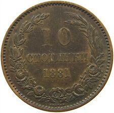 BULGARIA 10 STOTINKI 1881 #s13 137