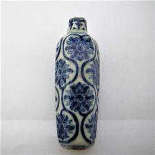 Porcelana China tabaco botella (en la colección personal de 25 Años)