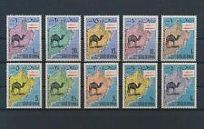 LM80458 Oman camels animals wildlife fine lot MNH