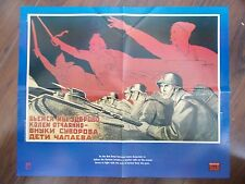 VINTAGE STYLE WWII SOVIET PROPAGANDA POSTER - FIGHT LIKE HEROES FROM THE PAST