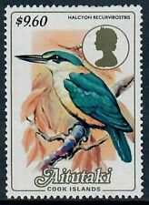 Aitutaki #341 Bird/Flat-Billed Kingfisher on Pretty Definitive Stamp MNH