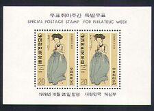 Corea 1978 Sello Día/Pintura/Mujer/Art/Rumpelstiltskin 2v m/s n33085