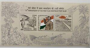 2018 INDIA MINIATURE SHEET - 75TH ANNIV. FIRST FLAG HOSTING AT PORT BLAIR - MNH