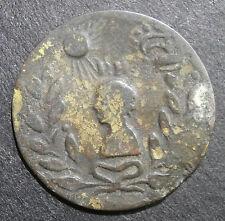Regal medallion - Birth of the Duke of Gloucester 1763 - 20.3mm