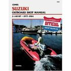 Suzuki Marine 2-140hp 1977-1984 Outboard Motor Boat Shop Service Repair Manual