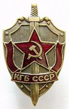 KGB USSR Soviet Russian Committee for State Security Secret Police Metal Badge