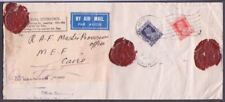 INDIA BRITISH COVER TO CAIRO 1942 YEAR WWII MILITARY MAIL WITH PLOMBE