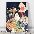 "Japanese Kabuki Art from 1800's CANVAS PRINT 24x16"" Actor ~ Kunichika #1"