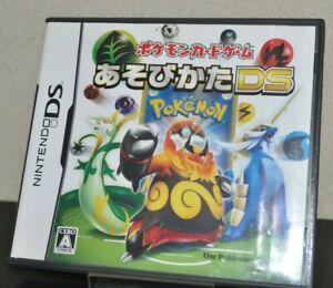 DS Pokemon Card Game Asobikata Nintendo