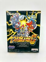 GAME BOY GB - SUPER ROBOT TAISEN WARS G 2nd - Japan Version