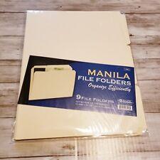 Bazic Products Manila File Folder Letter Size 9 file folders per pack New