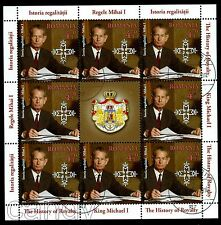 2014 King Michael,Regele MIHAI,Coat of Arms,Royal Monogram,Romania,M.6888,KB,VFU