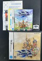 Seiken Densetsu: Heroes of Mana-Nintendo DS-2007-NTR-AHEJ-JPN-Japan Import