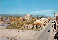 Cartolina - Ardore Marina - Panorama - 1977 - VG