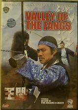 Valley of the Fangs - Shaw Brothers - Remastered & Restored English Version
