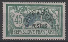 "FRANCE PREOBLITERE TIMBRE STAMP 44 "" MERSON 45c VERT ET BLEU "" NEUF xx SUP K471"
