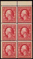 375a, Mint F/VF OG NH 2¢ Booklet Pane of Six Stamps Cat $200.00 - Stuart Katz