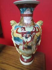JAPANESE LARGE MUD/CERAMIC VASE RELIEF AND CERAMIC PAINTING, LION HEADS [A*3]