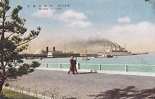 JAPAN : The Piers ( Yokohama) -JAPANESE publisher