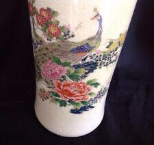 """Vintage Satsuma Japan Porcelain Vase Peacock Flower Decorated Crackle Glaze 11""""T"""