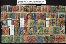 😎😎Cheap eBay! Thailand 75 stamp Collection $ + Free S/H for Usa