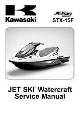 Kawasaki jet ski service manual 2004 & 2005 STX-15F