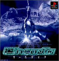 USED PS1 PS PlayStation 1 Sakadia 00779 JAPAN IMPORT